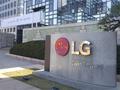 LG전자, 주총서 전기차 파워트레인 물적분할 승인한다