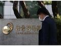 우리·신한銀 라임펀드 제재심 돌입...CEO 징계 수위에 쏠린 '눈'