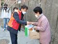 SK종합화학·SK루브리컨츠, 코로나 결식 해소 위한 '한끼 나눔 온(溫)택트' 활동 펼쳐