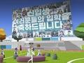 SKT-순천향대, 아바타로 참석하는 '메타버스 입학식' 연다