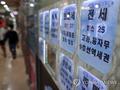 임대차법 이후 서울아파트 전세가율 첫 하락...전세값 진정되나