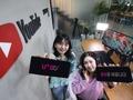 """""""스트리밍족 정조준""""...LGU+, 국내 최초 '요금제'에 '유튜브 프리미엄' 담는다"""