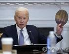 """19개 기업 참석한 백악관 반도체 긴급회의...바이든, """"공격적 투자 필요"""""""