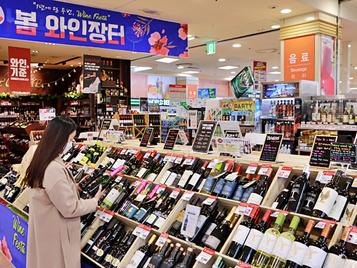 롯데마트, '와인장터' 역대급 매출...전년 대비 40 증가