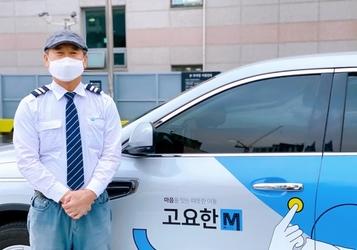 """""""청각장애인, 택시취업 쉬워진다""""…'임시 택시운전 면허제' 샌드박스 승인"""