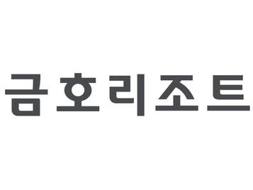 """금호리조트, 금호석화그룹 본사 을지로 시그니쳐타워 입주...""""5년만의 재결합"""""""