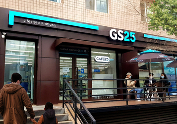 GS25, 몽골 진출...2025년까지 500점 출점한다