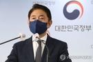 """권익위 """"민주당 의원 등 12명, 부동산 불법 거래 의혹…전체 16건"""""""