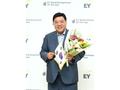 서정진 셀트리온 명예회장, 韓 최초 EY 세계 최우수 기업가상 수상