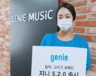 """""""초개인화 시대, 맞춤형 음악 제공""""...지니뮤직, 큐레이션 강화"""