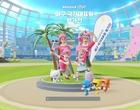 신한은행, 메타버스 구장서 도쿄올림픽 야구 국가대표팀 응원 나선다