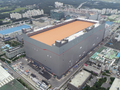 "SK하이닉스 ""인텔 낸드 인수, 하반기에 중국 승인 기대"""