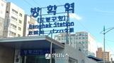 서울서 분양가 2000만 원…도심복합사업 예정지구 4곳 지정