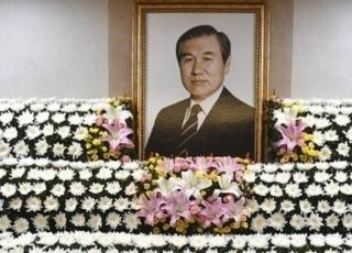 [인더뉴스 칼럼] 노태우 전 대통령 사망과 용서의 딜레마